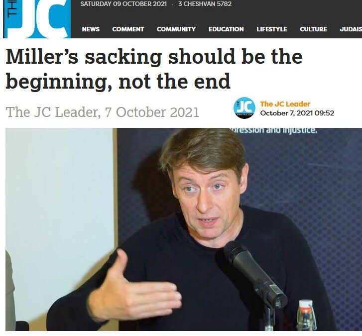 DOUBLE STANDARDS: Sussex University's Defence of Free Speech for Kathleen Stock Contrasts with Bristol University's Cowardice in Sacking David Miller